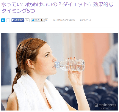 timing-to-drink-water-for-effective-diet