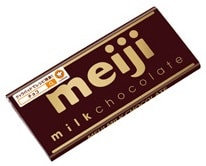 cocoa-polyphenols-contains-in-meiji-chocolate1