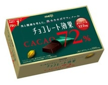 cocoa-polyphenols-contains-in-meiji-chocolate3
