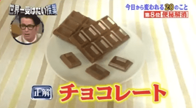 chocolate-is-good-for-relieving-constipation2